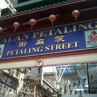 Photo taken at Petaling St. (茨厂街 Chinatown) by Rizky R. on 9/15/2012