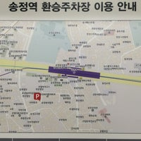 Photo taken at Songjeong Stn. by 김 철. on 10/30/2014