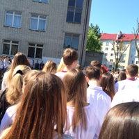 Photo taken at Школа №48 by Nastya K. on 5/27/2016