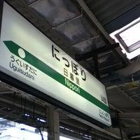 Photo taken at Nippori Station by kazuki01 on 3/20/2013