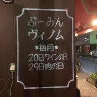 Photo taken at ぶーみんヴィノム by nob on 12/19/2014