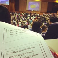 Photo taken at Graduate School Ramkhamhaeng University by Punyanuch n. on 8/31/2013
