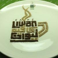 Photo taken at Cafè Liwan by Abdullah Alrasheed on 4/25/2013