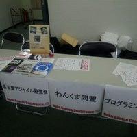 Photo taken at Nagoya International Center by Tatsuya Y. on 5/12/2012