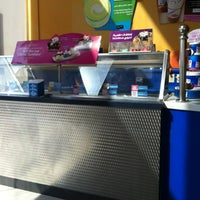Photo taken at Baskin Robbins by Eng Anas on 12/9/2011