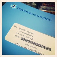 Photo taken at ธนาคารกรุงเทพ by Tai S. on 9/8/2012