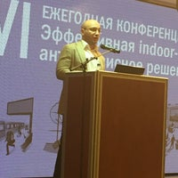 Photo taken at ИнфоПространство by Olga Y. on 3/26/2016