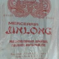 Foto tirada no(a) Mercearia Jinlong por Florence em 8/14/2013