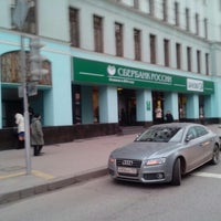 Photo taken at Сбербанк by Mitya Z. on 11/20/2012