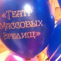Photo taken at Дом молодежи Санкт-Петербурга by Виктория Ш. on 11/23/2012