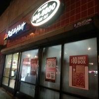 Photo taken at Pizza Hut by Richard T. on 11/20/2012