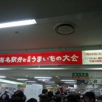 Photo taken at Keio Department Store by nobu on 1/12/2013