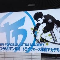 Photo taken at トライフォース柔術・新宿アカデミー by Satoshi K. on 1/11/2014
