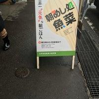 Photo taken at 八戸市営魚菜小売市場 by U _. on 9/22/2016