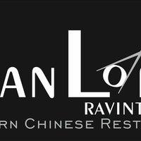 Photo taken at Tian Long Restaurant by Tian L. on 7/2/2016