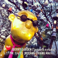 Photo taken at iberry Garden by Sign N. on 1/4/2013