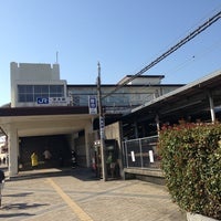 Photo taken at Ibaraki Station by Koichi K. on 2/10/2013