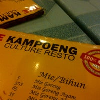 Photo taken at The Kampoeng by Natalia C. on 11/13/2013