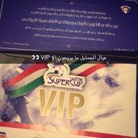 Photo taken at Jaber AlAhmad International Stadium by بن سيف✌🏻️ on 9/23/2016