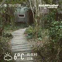 Photo taken at naya78 by shin1_s . on 12/20/2014