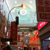Photo taken at 1 Utama Shopping Centre (Old Wing) by Vincent L. on 1/26/2013