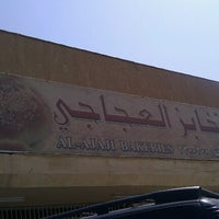 Photo taken at Al Ajaji Bakeries by Fahad A. on 9/23/2012