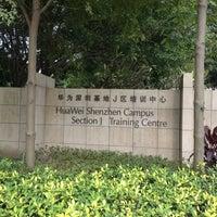 Photo taken at HUAWEI University by Rustem Z. on 12/7/2012