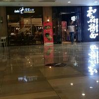 Photo taken at Xujiahui by Luke C. on 8/24/2016