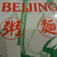 Photo taken at Restaurant Beijing 京都飯店 by Jorge J. on 2/3/2013