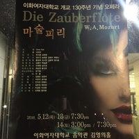 Photo taken at Ewha Womans University Music Building by Kapsun P. on 5/13/2016