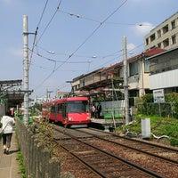 Photo taken at Setagaya Station (SG05) by cazooya on 7/9/2013