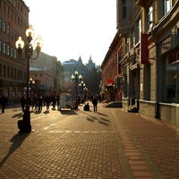 Photo taken at Arbat Street by Julie on 7/1/2013