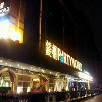 Photo taken at Haoledi 好乐迪量贩KTV by Carole on 10/25/2012