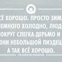 Photo taken at Курилка БЦ Камет by Alyonka on 2/7/2014