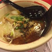 Photo taken at Men-ichi Japanese Ramen (麺いち) by Karen. L. on 9/26/2015
