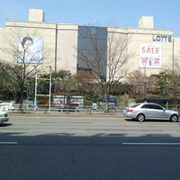 Photo taken at LOTTE Department Store by sohyun J. on 3/31/2013