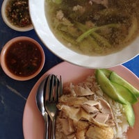 Photo taken at พังกี่ ข้าวมันไก่ by Kittichai K. on 10/5/2014
