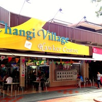 Changi Village Cake Shop