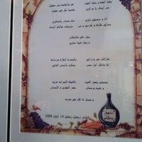 Photo taken at Les Grillades Restaurant by Vladimir C. on 2/10/2013