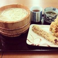 Photo taken at らー麺 藤平 枚方茄子作東店 by じゃんぼ^^ on 12/2/2012