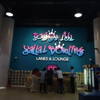 Photo taken at Yalla Bowling Lanes by Pinar K. on 5/25/2016