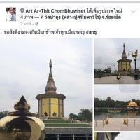 Photo taken at วัดป่ากุง (วัดประชาคมวนาราม) by PellE on 1/9/2016