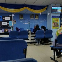 Photo taken at Jabatan Pendaftaran Negara JPN by Achoy Eddin K. on 4/24/2015