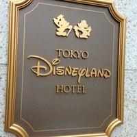 Photo taken at Tokyo Disneyland Hotel by Alan T. on 2/27/2013
