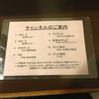 Photo taken at ふくおか会館 by Kazutaka M. on 6/10/2013