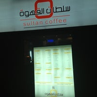 Photo taken at Sultan Coffee by Thuraya •. on 7/19/2013