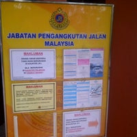 Photo taken at Road Transport Department (JPJ) by Muhammad S. on 4/5/2013