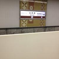 Photo taken at Kita-sando Station (F14) by Shinji K. on 2/7/2013