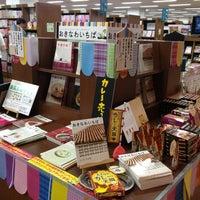 Photo taken at ジュンク堂書店 那覇店 by honda g. on 3/16/2013