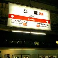 Photo taken at Esaka Station (M11) by Izumi T. on 5/27/2013